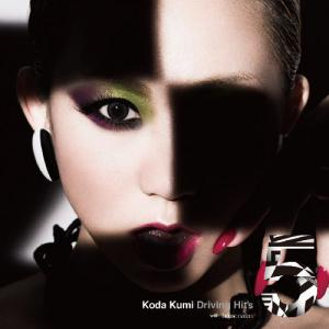倖田來未 - Koda Kumi Driving Hits 5