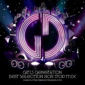 Girls Generation (SNSD) - Best Selection Non Stop Mix