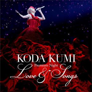 Koda Kumi - Koda Kumi Premium Night ~Love Songs~