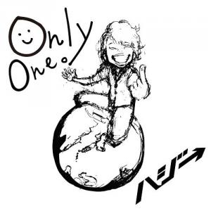 HAZZIE - Only One