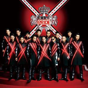 EXILE - EXILE Pride - Konna Sekai wo Aisurutame -