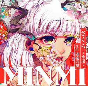 Sakura - Eien - feat Shonan no Kaze