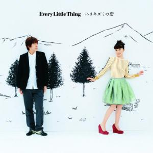 Every Little Thing - Harinezumi no Koi