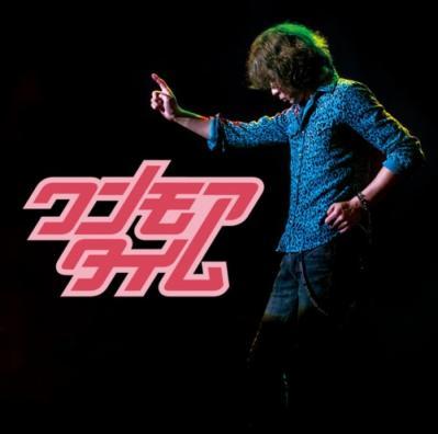 Kazuyoshi Saito - One More Time