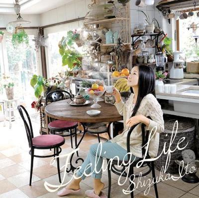 Shizuka Ito - Feeling Life