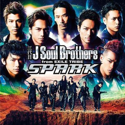 Sandaime J Soul Brothers - Spark