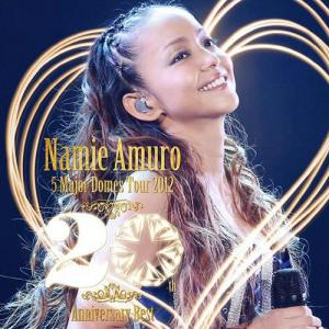 _namie_amuro_5_Major_Domes_Tour_2012_20th_Anniversary_Best_.jpg