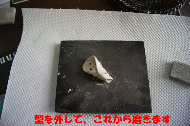 05_20120626093024.jpg