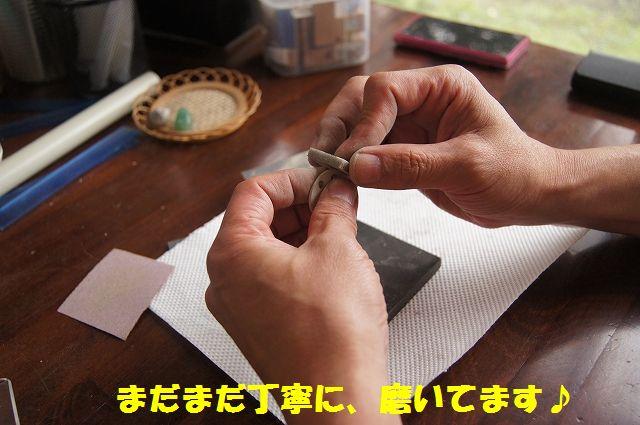 11_20120626093056.jpg