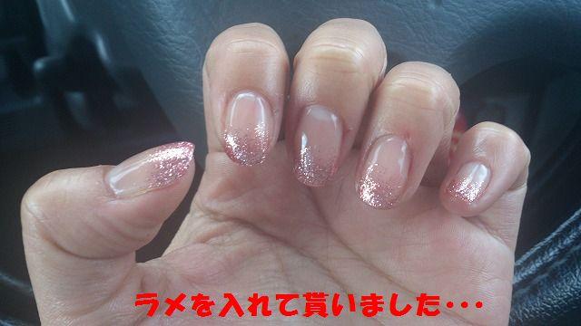 15_20120528213912.jpg