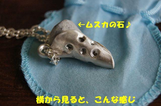 20_20120626093157.jpg