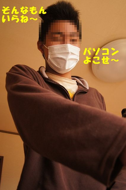 6_20130116171551.jpg