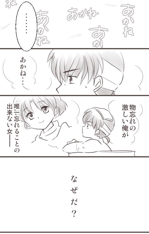 真あ乱漫画01