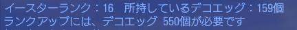 20130307_01.jpg