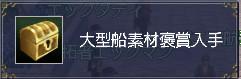 20130313_04.jpg