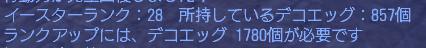 20130320_01.jpg