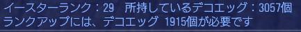 20130326_001.jpg