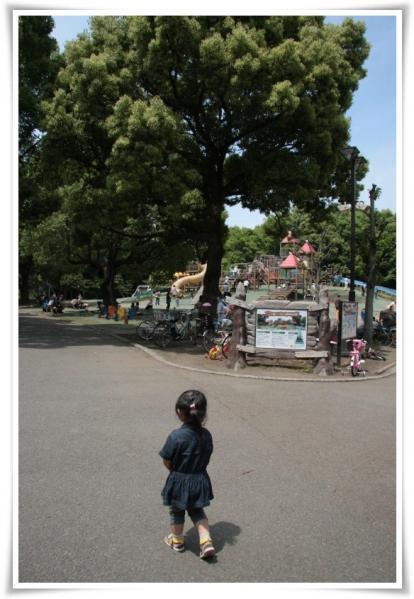 平塚総合運動公園