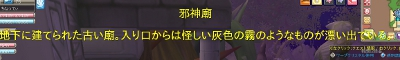 snapshot_20130409_183504.jpg