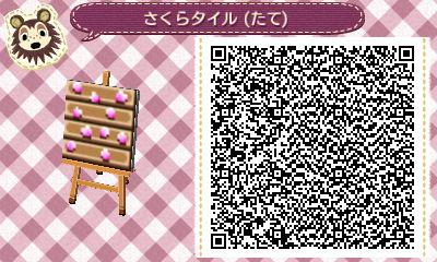 HNI_0027_JPG_20130401112851.jpg