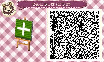 HNI_0041_JPG.jpg