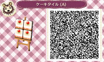 HNI_0068_20130208032201.jpg