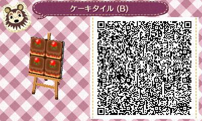 HNI_0069_20130208032202.jpg
