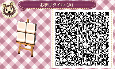 HNI_0072_20130208032224.jpg