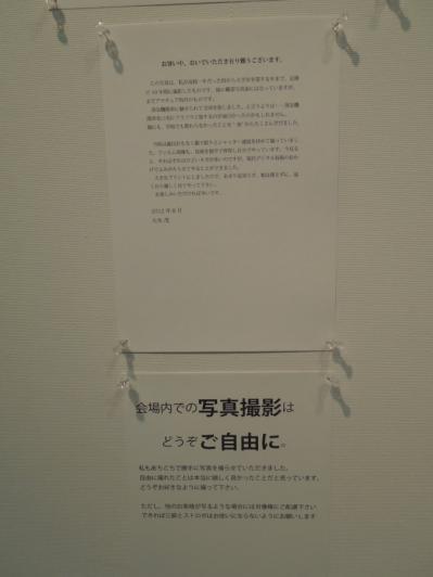 DSCN2501dpp.jpg