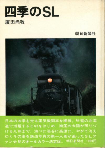 shikiSL003dpp.jpg