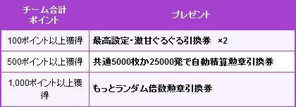 Sammysai_3.jpg
