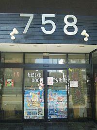 blogDSC_0132.jpg