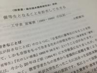 mini小野論文