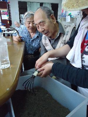 kyouwa-shiohigari2.png