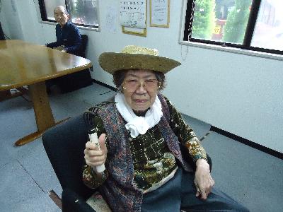 kyouwa-shiphigari1.png