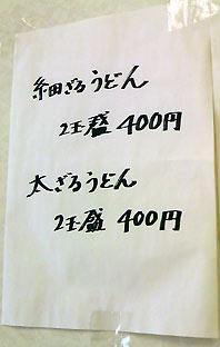 120803002002.jpg