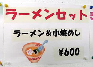 120926002005.jpg