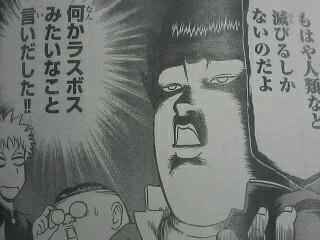 PA0_0434.jpg
