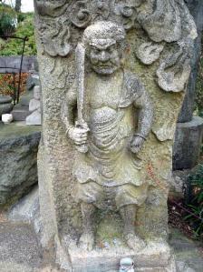 医王山浄漸寺不動明王の石仏(1)