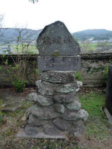 亀井山東前寺4