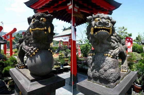 荒熊稲荷神社の御朱印5