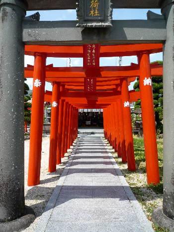 荒熊稲荷神社の御朱印6
