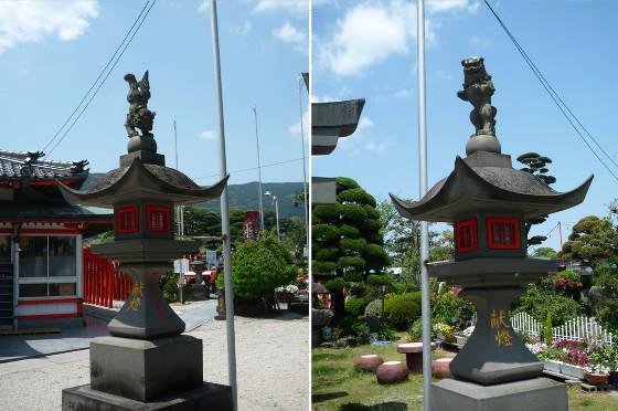 荒熊稲荷神社の御朱印2