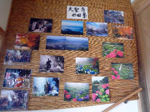 杉岳山大聖寺の御朱印 10
