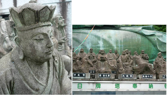 南蔵院・城戸文殊堂の御朱印2 3
