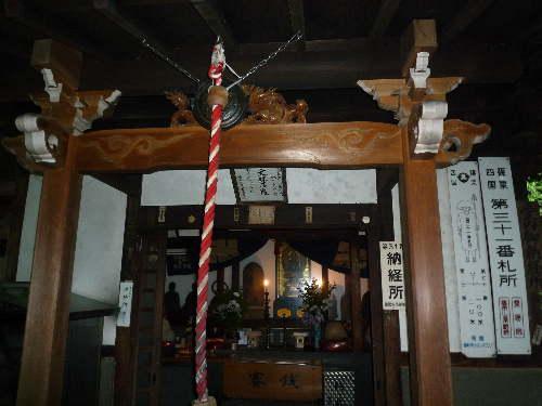 南蔵院・城戸文殊堂の御朱印2 8