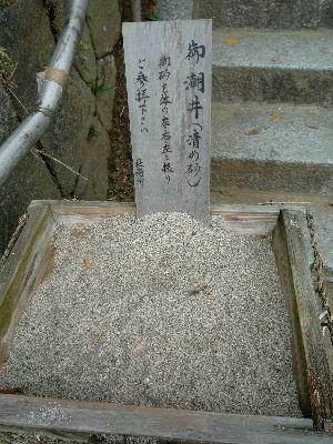志賀海神社の御朱印1 2