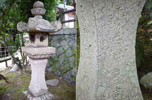 志賀海神社の御朱印2 4