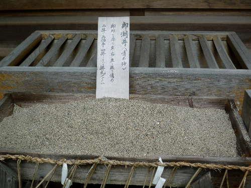 志賀海神社の御朱印2 2
