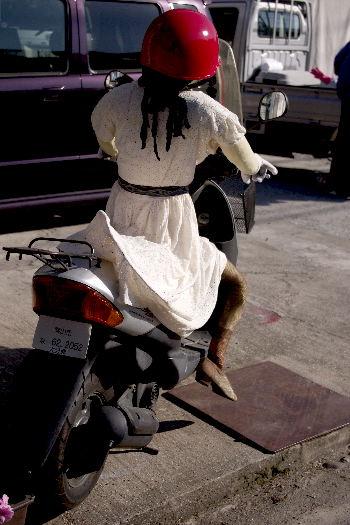 癒しの「やまくにかかしワールド」2012~ステキな村人たち 9